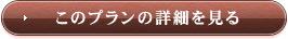 """選び抜かれた""""山形牛""""をステーキで堪能【山形牛ステーキプラン】"""